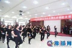 驿城区2017年度第一期基层文化培训圆满落幕