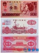 央行加大1元硬币投放量 要和1元纸币说再见了?