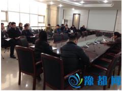 住建规划局召开 春节期间安全生产及物业管理工作会议