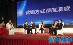 挑战创新  发展共赢――2017中国.郑州领袖企业家峰会暨商务营销创新论坛成功举行