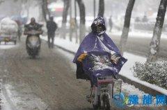 未来三天河南多地暴雪 已启动暴雪Ⅳ级应急响应
