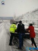 河南雪后路滑 全省多条高速依旧封闭