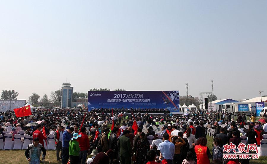 2017郑州航展于4月27日上午开幕