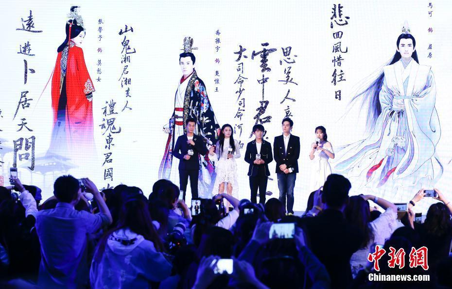 4月26日,电视剧《思美人》开播仪式在北京举行。图为马可(右一)、乔振宇(左一)、张馨予(左二)、易烊千玺(右二)等主创出席活动。中新社记者 杜洋 摄