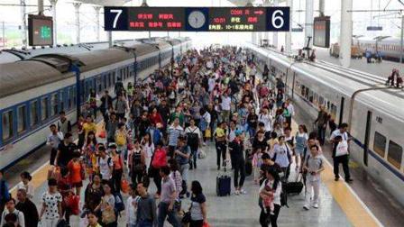 铁路五一假日运输今启动 看看哪些路段最拥堵