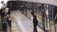 """南宁地铁再出""""金刚芭比"""" 女乘客掰开屏蔽门强上车"""
