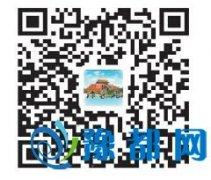 汴梁风客户端推出《三分钟读党报》专栏了解政策 获取信息 改善生活