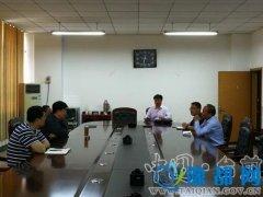 县长王俊海主持召开项目建设专题会