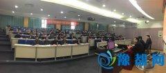 全省教育系统财务管理干部培训班分别在浙江大学和大别山干部学院举行