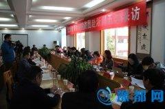 北京教育新闻采访团来豫采访京豫教育对口交流协作情况