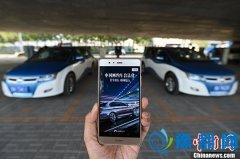 上海新政要求网约车需沪籍沪牌 滴滴回应