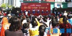 """淅川县举办庆""""五一""""金蓝湾杯书画大赛颁奖典礼"""