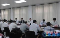 县委书记张怀德主持召开县脱贫攻坚领导小组会议