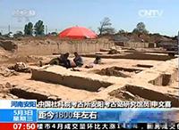 河南安阳:殷墟发现18座1800年前匈奴墓葬
