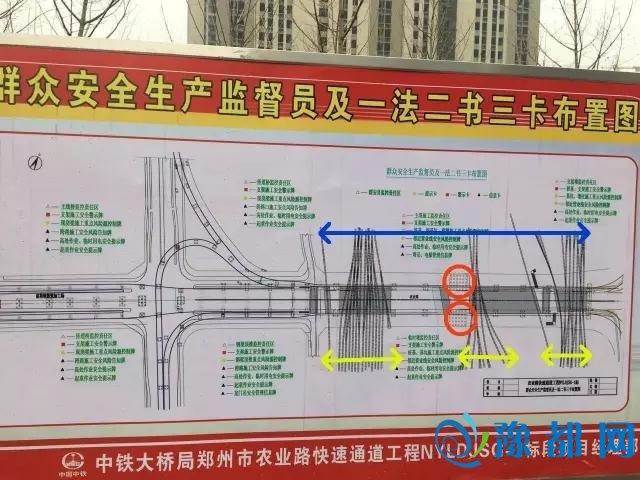 郑北大桥来啦!郑州将建一座斜拉桥跨越火车北站
