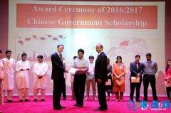 131名巴基斯坦学生获中国政府奖学金(组图)