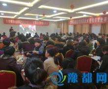 原阳县举办2017年家政服务员(月嫂) 新春座谈会