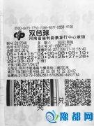 """郑州俩女彩民""""扎堆""""领大奖 共揽1208万大奖"""
