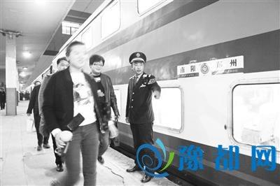 南阳至郑州首开短途特快列车 市民称特别实惠