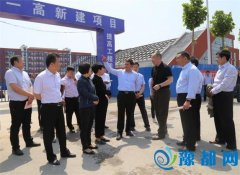 县领导调研兰考一高新校区建设项目