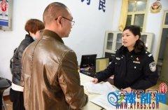 人民警察杜开宁:让生命的每一天都更出彩
