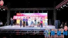 纪念汤阴解放70周年文艺晚会举行
