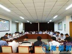县长王俊海主持召开一季度经济运行分析和项目入库工作会议