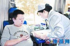 驿城区国土资源局40余名志愿者无偿献血