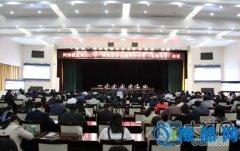 河南银监局:一季度全省银行业本外币贷款余额3.92万亿 增速全国第四