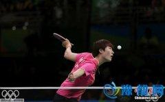 丁宁战胜金宋依 成功晋级奥运乒乓球女单决赛