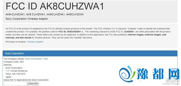 游迅网www.yxdown.com