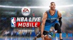 唏嘘!《NBA Live》移动版登陆双平台 今年没有主机版