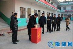 王孟镇严格按照程序做好县乡人大换届选举(图)