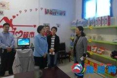 副市长冯玉梅到驿城区人民街道调研创文工作