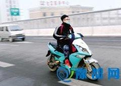 郑州电动车闯行驶入高架桥 将被罚款50元