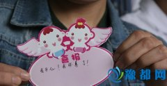 郑州长江医院怎么样,快孕妈妈爱心联盟成立倾情助孕