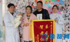 郑州长江不孕不育医院地址,锦旗所到之处满满的都是感激