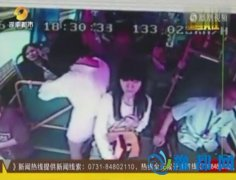 男子猥亵两女乘客 女汉子挺身制止竟被一脚踹下车!