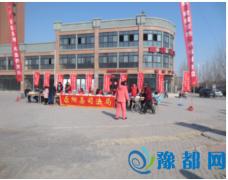 原阳县司法局 利用元宵佳节开展普法宣传教育活动