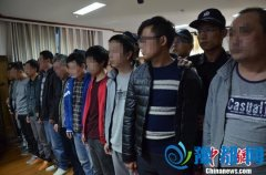 河南一跨省环境污染案12人获刑 倾倒600吨废硫酸