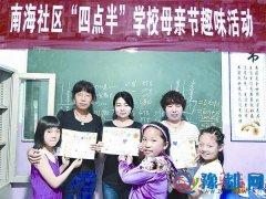 母亲节来临小学生绘制贺卡送母亲