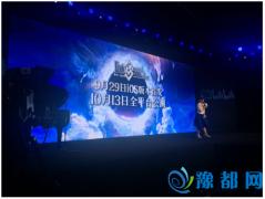 《Fate/Grand Order》:新的圣杯战争将从这里开始
