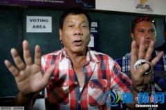菲律宾总统强调不会就辱骂美国大使言论道歉
