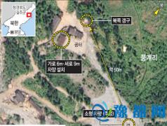美机构称朝鲜或将进行第五次核试验 公布卫星图