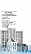 郑州房管局发布11月房地产数据 比上月降了693元