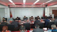 教育部基础教育一司司长吕玉刚在河南调研义务教育工作