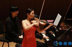 太平洋保险首席赞助上海国际小提琴赛落幕
