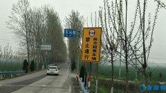 市交通运输局设置限高杆保护农村公路