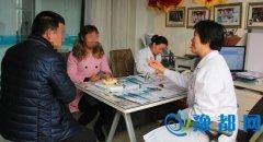 郑州长江医院怎么样,四次流产终于选对了医院