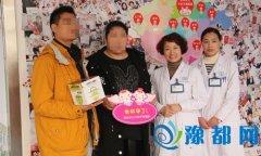 郑州长江医院口碑怎么样,多囊卵巢女要二胎不再是梦